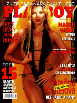 Playboy Czech Republic - Playboy (Czech) Jul 2008