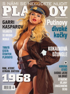 Playboy Czech Republic - Playboy (Czech) Sep 2008