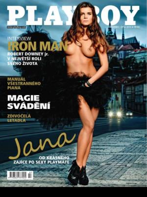 Playboy Czech Republic - Jul 2010