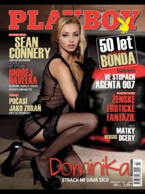Playboy Czech Republic - Jul 2012