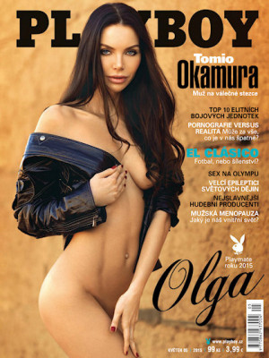 Playboy Czech Republic - Playboy (Czech) May 2015