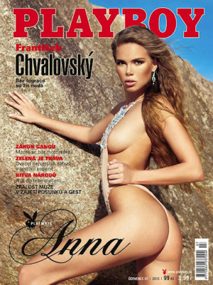 Playboy Czech Republic - Playboy (Czech) Jul 2015