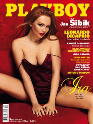 Playboy Czech Republic - Playboy (Czech) May 2016