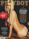 Playboy Germany - December 2014