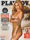 Playboy Germany - February 2015