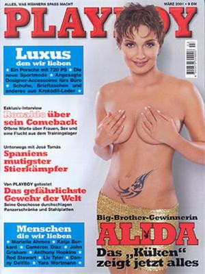 Playboy Germany - March 2001