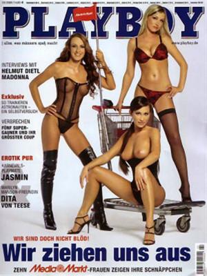 Playboy Germany - Feb 2005