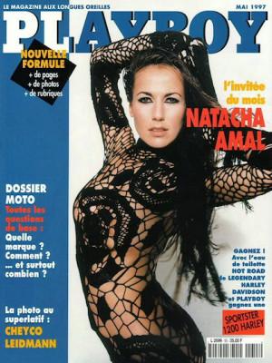 Playboy Francais - May 1997