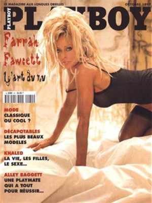 Playboy Francais - Oct 1997