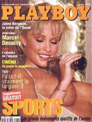 Playboy Francais - April 1999
