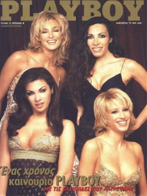 Playboy Greece - January 1997