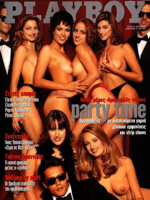 Playboy Greece - December 1997