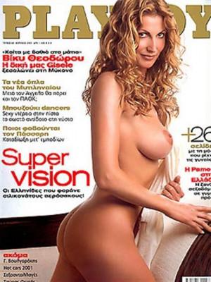 Playboy Greece - April 2001