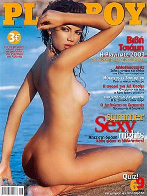 Playboy Greece - August 2003