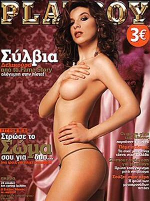 Playboy Greece - April 2005