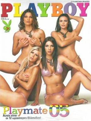 Playboy Greece - July 2005