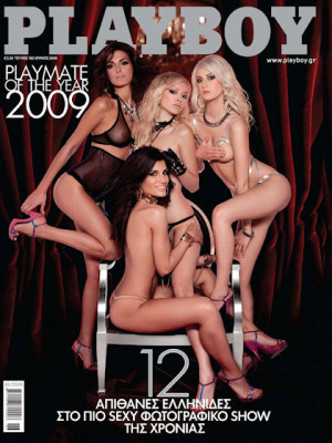 Playboy Greece - June 2009