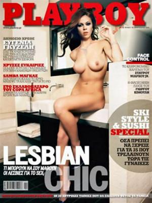 Playboy Greece - February 2010
