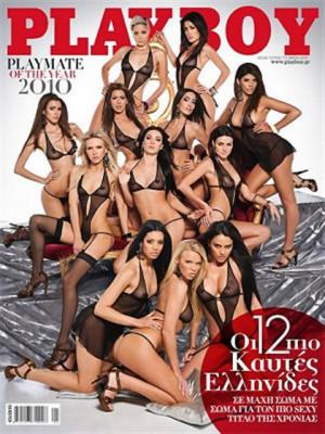 Playboy Greece - May 2010