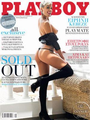 Playboy Greece - Sep 2010