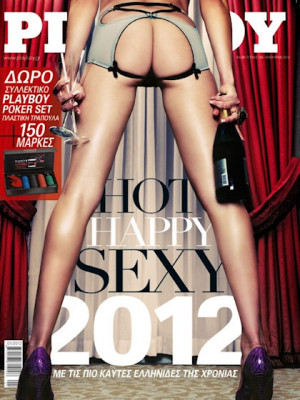 Playboy Greece - January 2012