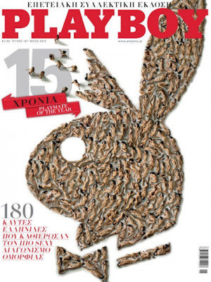 Playboy Greece - May 2012