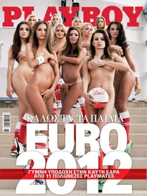 Playboy Greece - June 2012