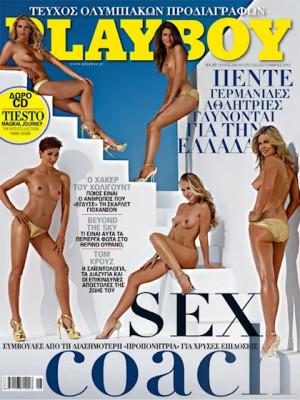 Playboy Greece - August 2012
