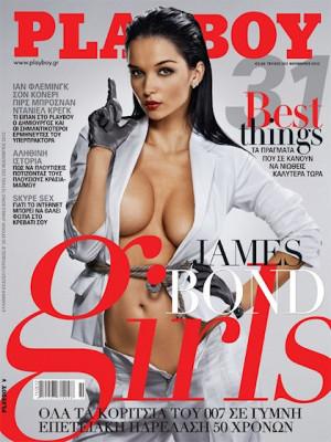 Playboy Greece - November 2012