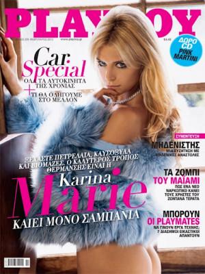 Playboy Greece - February 2013