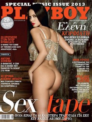 Playboy Greece - May 2013