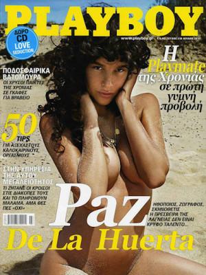 Playboy Greece - July 2013