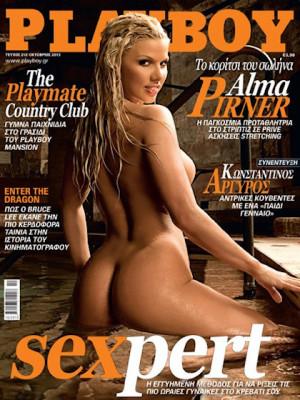 Playboy Greece - October 2013