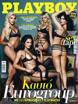 Playboy Greece - Playboy (Greece) March 2015