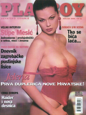 Playboy Croatia - March 2000