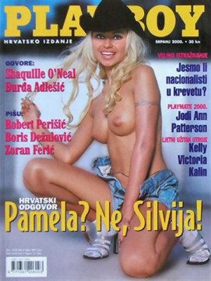 Playboy Croatia - July 2000