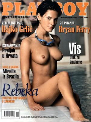 Playboy Croatia - Aug 2001
