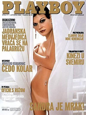 Playboy Croatia - Oct 2003