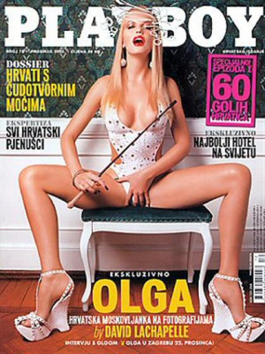 Playboy Croatia - Dec 2003