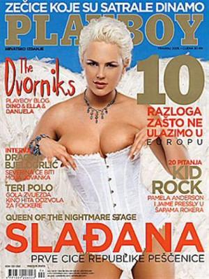 Playboy Croatia - April 2005