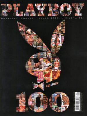Playboy Croatia - Sep 2005