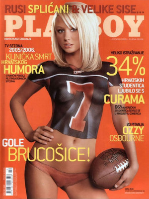 Playboy Croatia - Oct 2005
