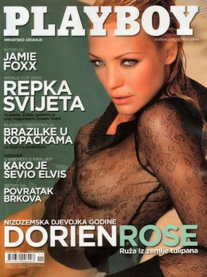 Playboy Croatia - Nov 2005