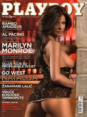 Playboy Croatia - Dec 2005
