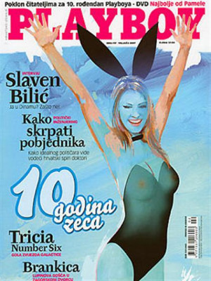Playboy Croatia - Feb 2007