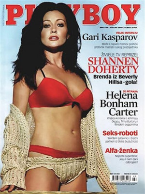 Playboy Croatia - March 2008