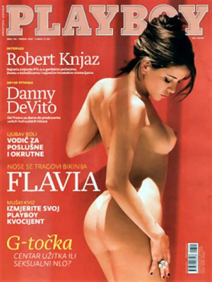 Playboy Croatia - July 2009