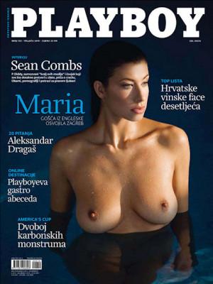Playboy Croatia - Feb 2010