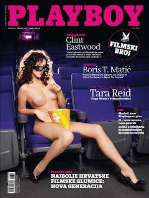 Playboy Croatia - March 2010