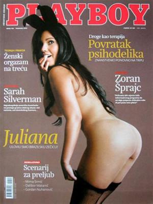 Playboy Croatia - April 2010